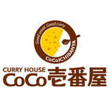 カレーハウスCoCo壱番屋 東急白楽駅前通店 広域エリア