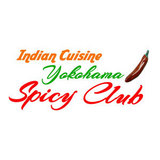 Indian Cuisine 横浜スパイシークラブ
