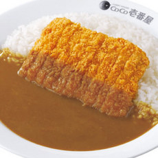 Chicken cutlet curry/チキンカツカレー弁当