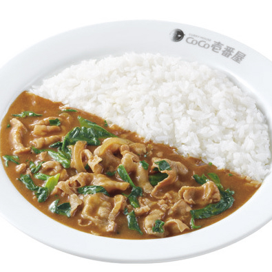 Thin-sliced pork curry with spinach/豚しゃぶ+ほうれん草カレー弁当