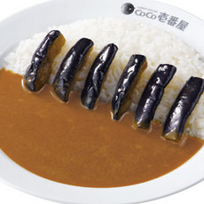 Eggplant curry/なすカレー弁当