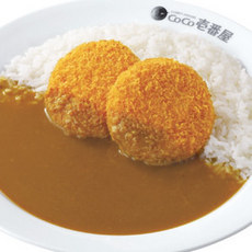 Cream croquette curry(with crab)/クリームコロッケカレー(カニ入り)弁当