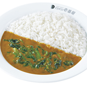CoCoICHI vegetarian curry with spinach/ココイチベジカレー弁当+ほうれん草