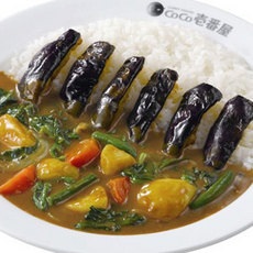 Yasai-zanmai curry(Vegetables,eggplant and spinach)/野菜三昧カレー弁当