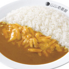 Cheese curry/チーズカレー弁当