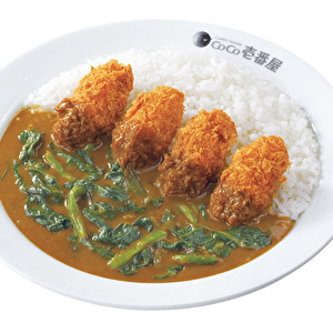 Fried oyster curry with spinach/カキフライカレー弁当+ほうれん草