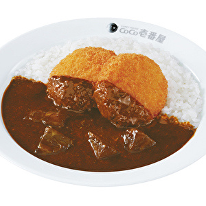 GYU (beef)curry with Cream croquette (with crab)/牛カレー弁当+クリームコロッケ(カニ入り)