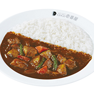 GYU (beef) curry with vegetables/牛カレー弁当+やさい