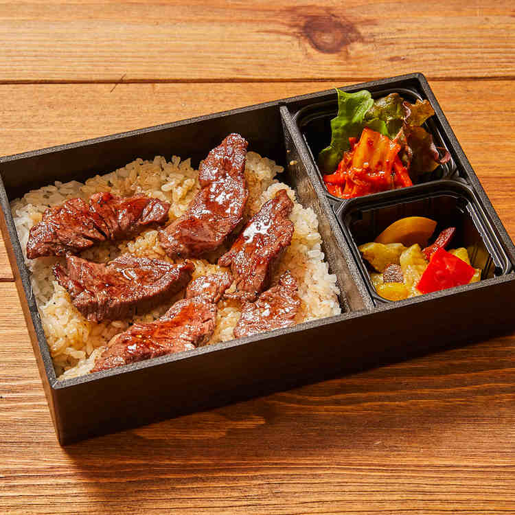 ハラミBento(Skirt Steak Bento)